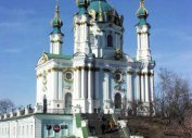Свято-Николаевский русский православный храм