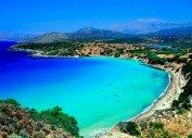 Ларнака (остров Кипр)