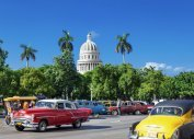 Экскурсии на Карибах, цены на экскурсии по Карибским островам (Балашиха)
