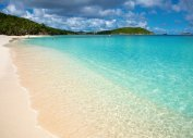 Туры на Карибские острова из Балашихи, туры на Карибы цены (Балашиха)