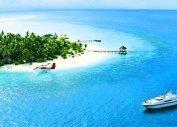 атолл Фаафу (Мальдивы)