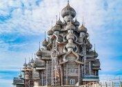 Путешествия по России из Балашихи