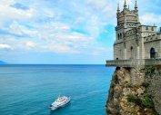 Морские круизы по России из Балашихи