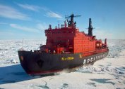 Путевки на круизы по морям России (Балашиха)