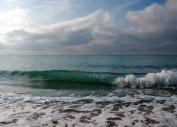 Купить тур на море в России в Балашихе