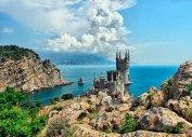 Туры в Крым из Балашихи