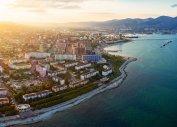 Продажа путевок в Краснодарский край на Чёрное море (Балашиха)