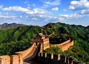 Экскурсионные туры в Китай из Балашихи