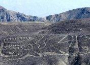 Туры в горы цены (Балашиха)