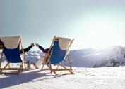 Отдохнуть на горнолыжном курорте цены (Балашиха)
