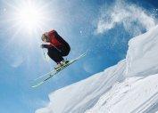Горно-лыжные туры из Балашихи