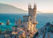 Туры на каникулах на море Крым